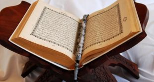 Coran