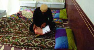 I'tikaf de Ramadan Shareef