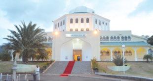 Le Centre Culturel Islamique