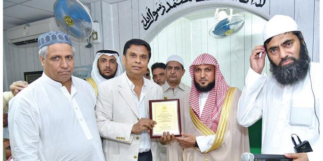 Inauguration de la mosquée