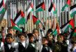 conference-palestine