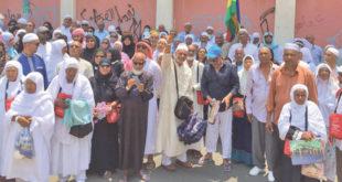 Les hajees mauriciens à leur arrivée en terre sainte