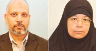 Iqbal Goolamaully et son épouse Nazimabee ont plaidé coupables d'avoir financé leur neveu Zaafir Goolamaully pour rejoindre l'EI.