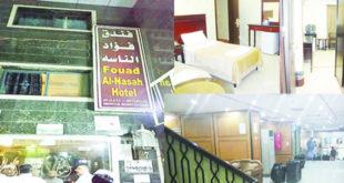 120517-hotel