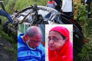 Abdool Hamid Jainoodeen et son épouse Amina