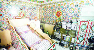 Le plus grand Coran