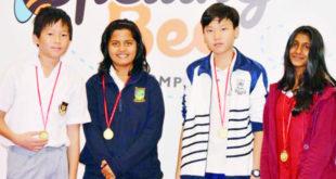 Kawthar Sahaduth à droite