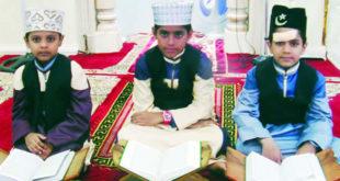 Les trois frères Hafiz
