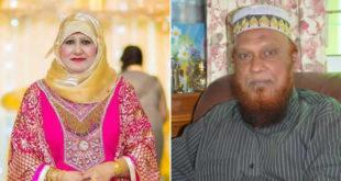 Salmah Moradun Bengah et Azad Dilmohamed
