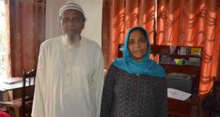 Bhai Rajack en compagnie d'une proche