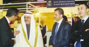 Ambassadeur d'Arabie Saoudite