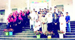 Jeunes Étudiants Musulmans