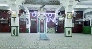 Masjid-E-Noorani à Bel Air Rivière Sèche