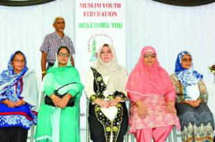 Muslim Youth Federation