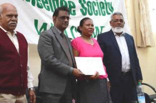 Aaleemee Society
