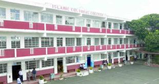 Collège Islamic de Belle-Rose