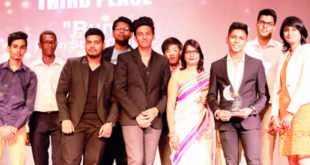 MFDC Inter College Film Competition 2017