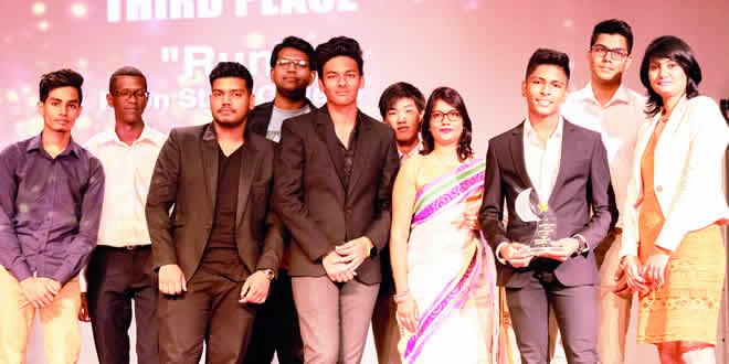MFDC Inter College Film Competition 2017