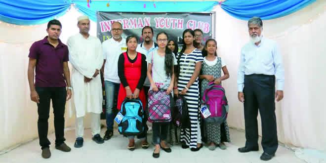 Inkerman Youth Club