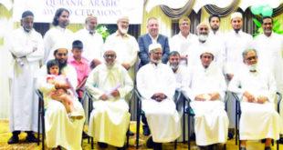 Cours de Qur'anic Arabic