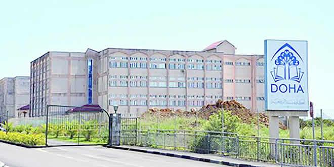 collège Doha