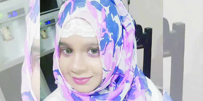 Shakinah Ramjane
