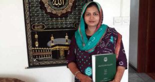 Nazia Begum Jaffoo KhaN