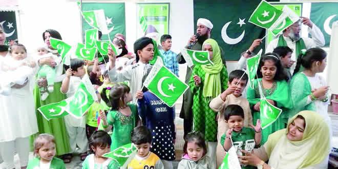 indépendance du Pakistan