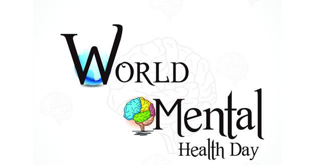 Journée de la santé mentale 2018