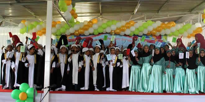 Doha Pre-Primary School