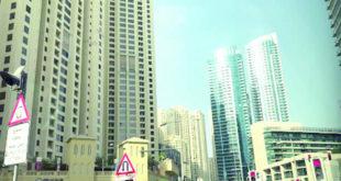 ville de Jumeirah