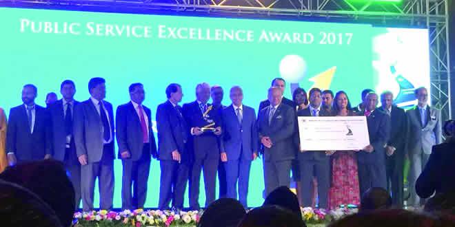 Public Service Excellence Award