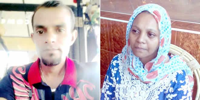 Le suspect Ashraf et Farzanah, l'épouse d'Ashraf