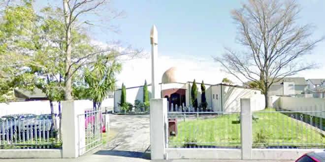 La mosquée Al Noor