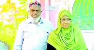 Mamode Aniff et Neezlah