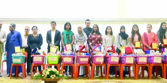 lauréats musulmans
