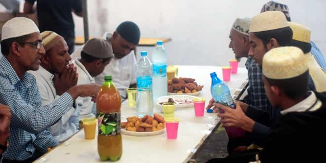 Iftar Gathering