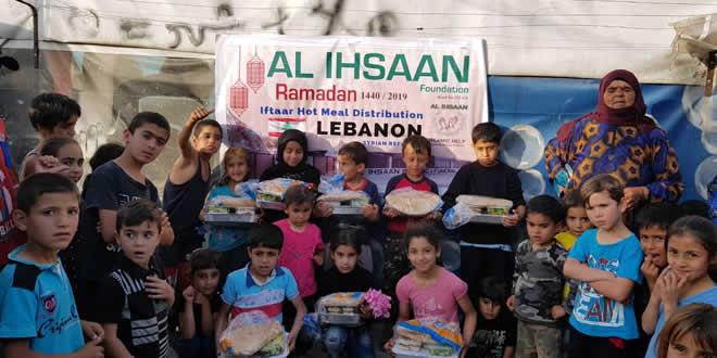 Al-Ihsaan