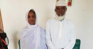 Ameen et Bibi Tahera Sheik Heerah