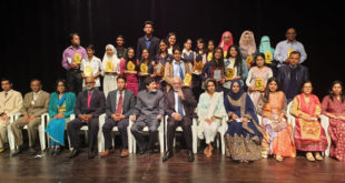 National Urdu Drama Festival 2019