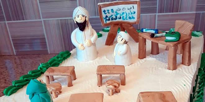 gâteau en forme de madrassah