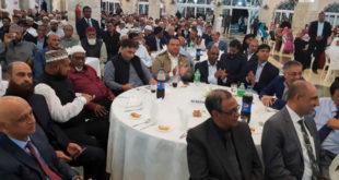 Mauritius/Saudi Arabia Friendship Association