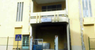Centre Idrice Goumany