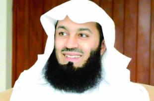 Sheikh Mufti Ismail Menk