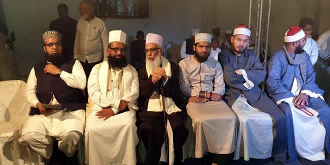 Qiraat, Hifz et quizz